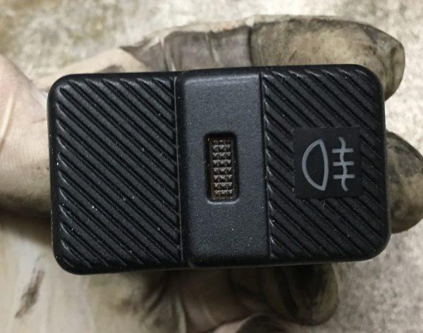Corrado Fog Switch